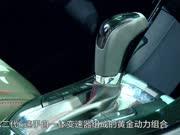 """""""智""""敬新时代——北京现代新一代ix35上市售价11.99万起"""