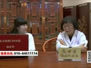 殷世荣主任说:眼皮下垂中医的治疗方法