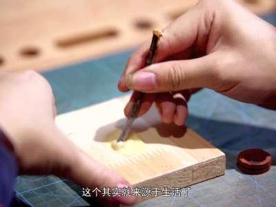【手艺】销售小伙转行做木工 传统工艺玩出新花样