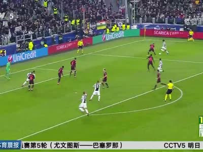 [视频]强强对话梅西替补登场 巴萨客场战平尤文
