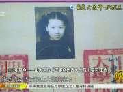 《调查》20171123:中国最美女医师张默道