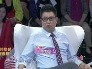 《门当户对》20171127:文艺女青年能否牵手成功