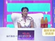 《门当户对》20171128:男嘉宾成功牵手女讲师