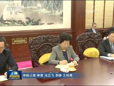 [视频]习近平会见来京述职的崔世安