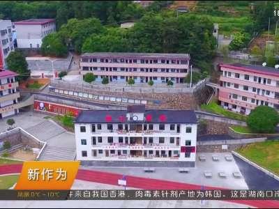 2017年12月16日湖南新闻联播