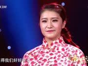 《歌从黄河来》20171216:年度总决赛 12进6第一场