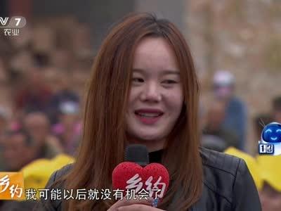 《乡约》20171223:乡约河北承德围场县