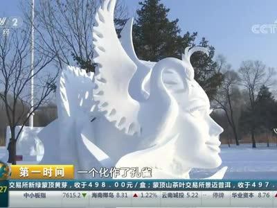 [视频]黑龙江:全国雪雕比赛 高手云集比拼