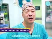 北京做磨骨手术找谁??张笑天磨骨手术需要多少钱