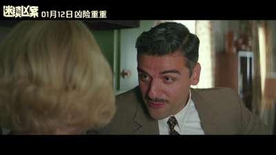 《迷镇凶案》30秒预告  奥斯卡影后朱丽安•摩尔一人分饰两角