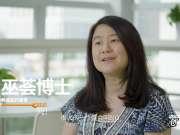 行业精英女博士归国创业,欲改变中国生物医药现状
