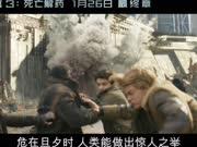"""《移动迷宫3:死亡解药》口碑解禁 被赞""""系列最佳作"""""""