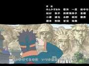 火影忍者疾风传ED28 虹 【564~576】