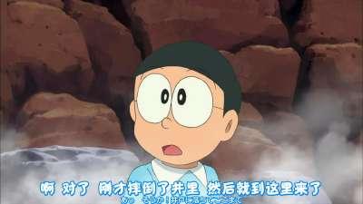 新版哆啦A梦434