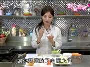 宝宝饮食篇2:宝宝5-6个月副食品添加要点