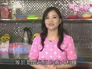 宝宝饮食篇7:宝宝10-11个月饮食注意事项