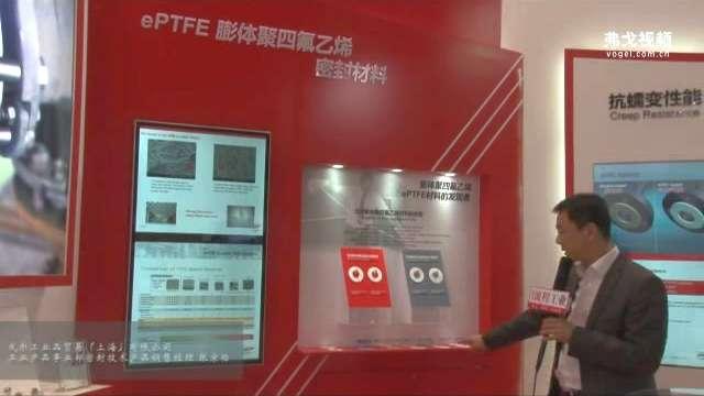 2016阿赫玛展会采访戈尔工业品贸易(上海)有限公司工业产品事业部密封技术产品销售经理张京怡