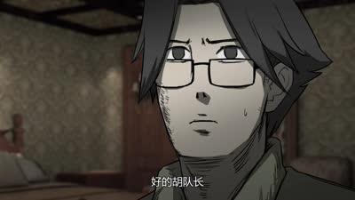 暴走恐怖故事第四季12