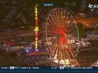 勒芒24小时耐力赛:夜幕下的勒芒景色