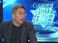 【解析】三因素或造就登巴巴重伤 大咖称中国联赛仍不职业