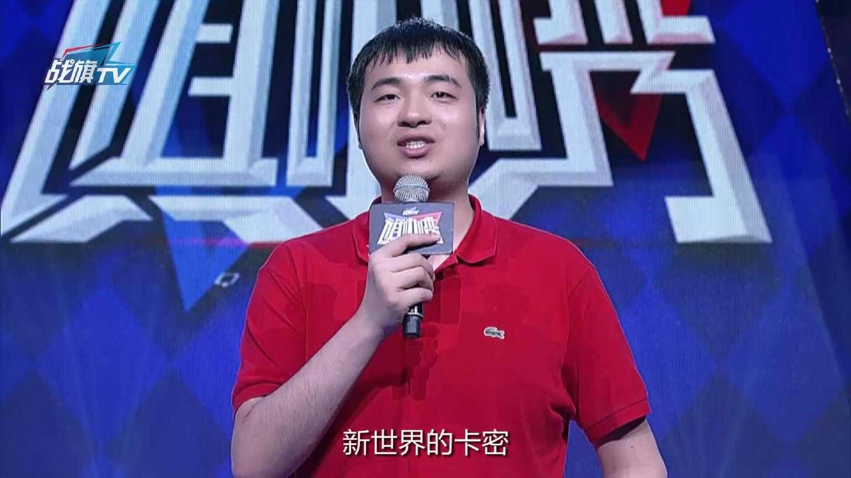 《旗咖秀》棋牌游戏真人秀节目首期明星阵容曝光
