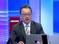 MLB常规赛 圣路易斯红雀vs旧金山巨人(中文)