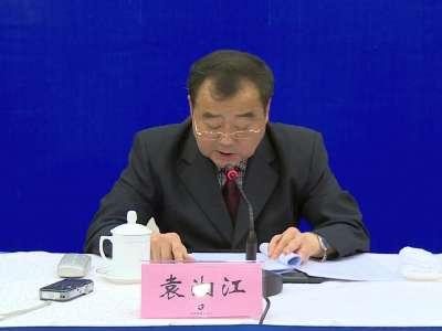 """[新闻发布会]湖南370多万农民住上""""安全房""""""""放心房"""""""