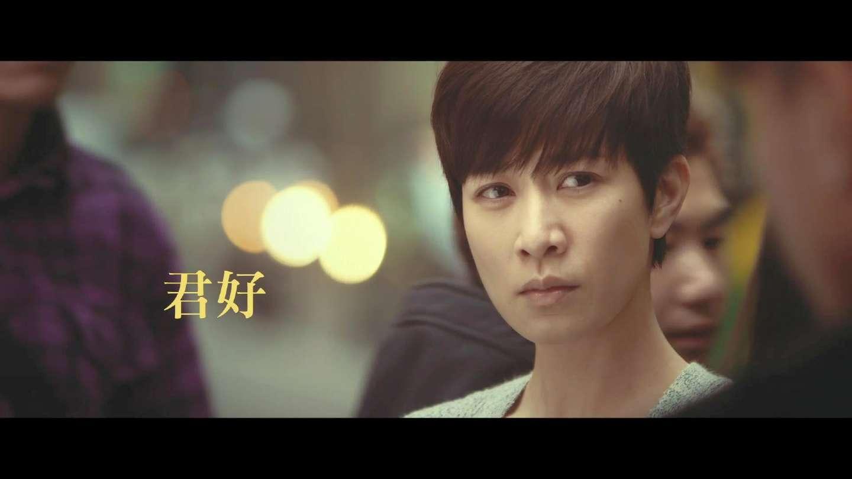 太阳城集团 Suncity Group - 《十月初五的月光》宣传片