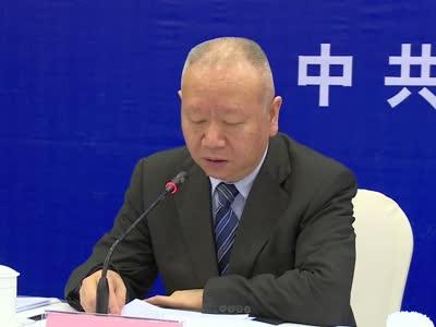 [新闻发布会]5年来湖南清理领导干部在企业兼职3184人次