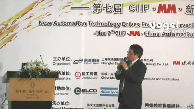 SMC(中国)有限公司上海分公司营业技术负责人李庆光