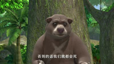 阿贡(中文版)第02话