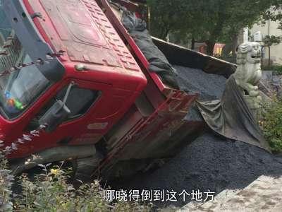 现场:长沙韶山南路一37吨货车压出一大坑