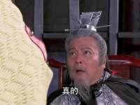 《皇子归来之欢喜县令》第11集剧情
