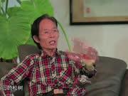 翰墨中华06:顾宏