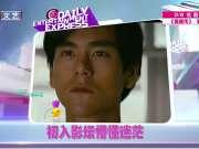 《每日文娱播报》20170122:杨紫不顾形象暴打张一山