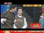20170131 春节特别节目——喜剧也说法(四)
