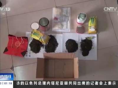 """[视频]冰毒藏匿快递中 未逃铁警""""鹰眼"""""""