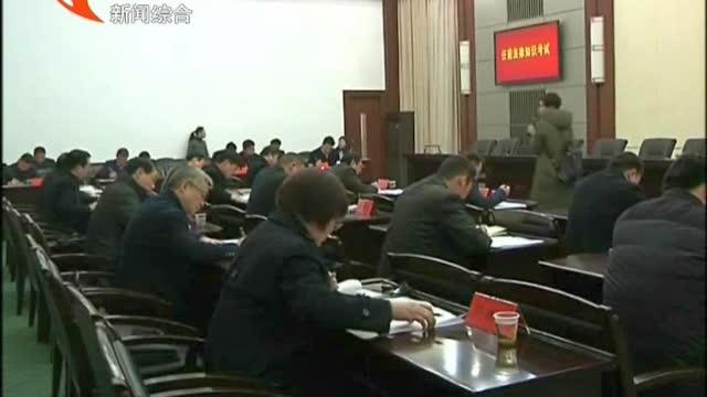 新一届市政府组成人员参加任前法律知识考试