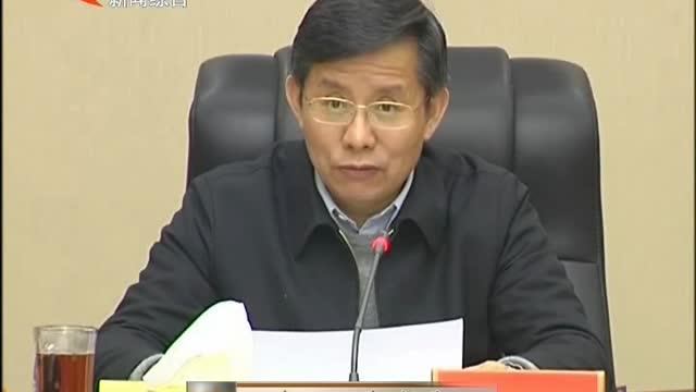 瞿海主持召开市委常委会议 传达学习全国 全省有关会议精神