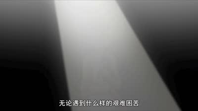 超能旺达06