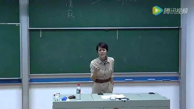 《高手在民间》之复旦 魅力女教授教你如何提高情商