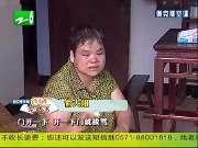 农村婆婆:狠心不让孩子找亲妈