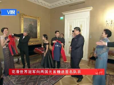 [视频]习近平:这里也许有许多未来世界冠军的名字