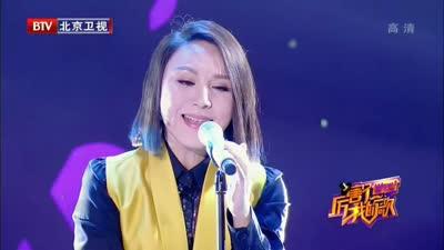 金志文 林萍演唱《命运不是辘轳》-厉害了我的歌20170407