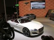 宾利发布电动概念车EXP 12 Speed 6e