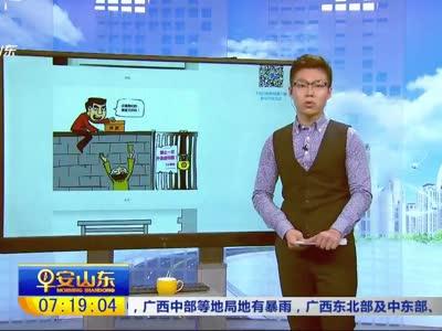 [视频]高校禁叫外卖:违者断电3天 举报者奖500