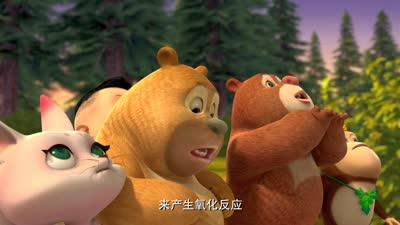 熊熊乐园03虫儿飞飞