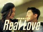 Real Love(预告)