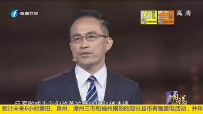 廉洁拐点:世界难题与中国答案