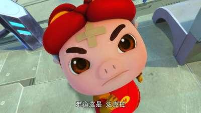 猪猪侠之超星萌宠1 第25集 神秘来客